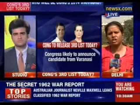 Congress likely to release 3rd list for Lok Sabha polls