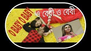 O BABY O BABY | Romantic  Love Story 2018 | Latest Bengali Songs | International Film Creation.