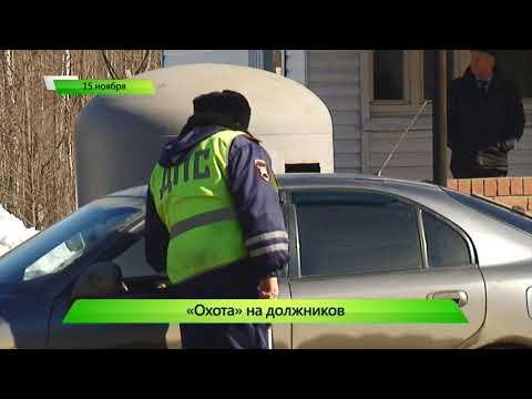 """""""Город"""" выпуск 15.11.2017"""
