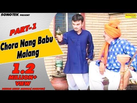 Haryanvi Natak - Ram Mehar Randa - Chora Nang Babu Malang Part...