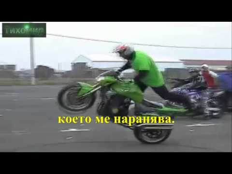 Stamatis Gonidis & Master Tempo - Rokades Стаматис Гонидис - Рокери