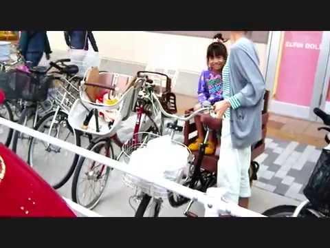 ... 二人乗せ三輪自転車 kabocharry