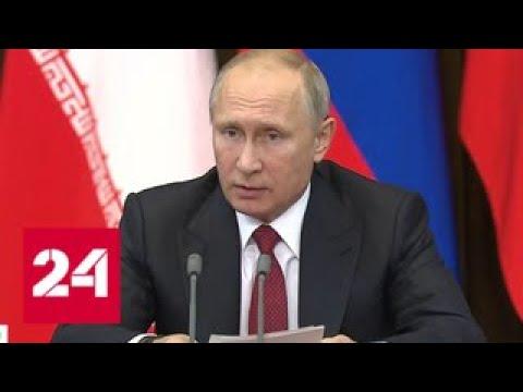 В истории Сирии начался новый этап - Россия 24