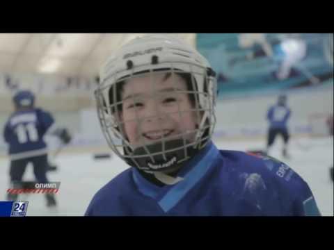 Олимп. Почему хоккей в Казахстане претендует стать национальным видом спорта?