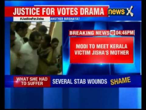 PM Narendra Modi to meet Kerala rape victim's mother
