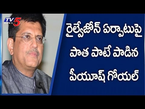 Railway Minister Piyush Goyal Gives Clarity On Vizag Railway Zone | TV5 News