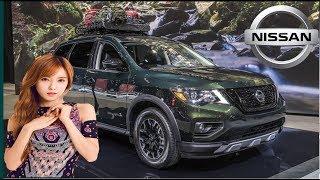 2019 Nissan Pathfinder Rock Creek Edition
