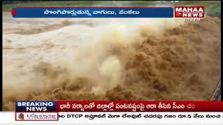 Huge Flood Water Hits Thotapalli Barrage - Vizianagaram District  - netivaarthalu.com