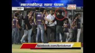 Shah Rukh Khan in Wankhede Stadium brawl
