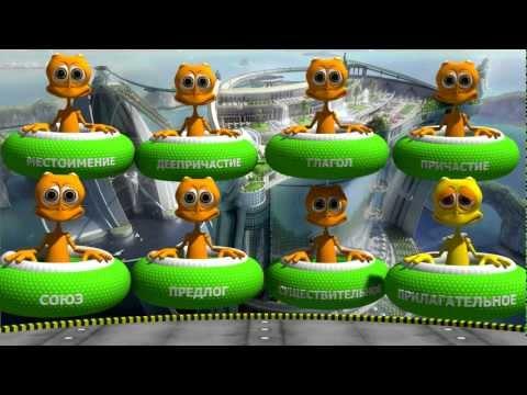 3d анимация. Видео с инопланетянами