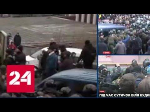 Владимир Олейник: Саакашвили замахнулся на самое святое - власть Порошенко - Россия 24