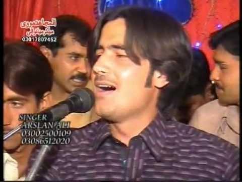 Arslan Ali (saraiki Mianwali) Changa Sada Yaar Hain Tu video