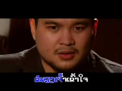 Lao Music Cells-khon Meu Song ຄົນມືສອງ video