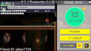 【Super Mario Maker】 - Pit of Panga : Propheller 8th Finished, 0