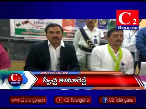 కామారెడ్డి:కలెక్టర్ ఆధ్వర్యంలో స్వచ్ భరత్ 30-07-2018|| C2 TELANGANA