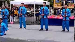 Falun Dafa Exercise Demo