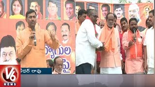 Telangana BJP Leaders Criticize TRS Government Over Employment