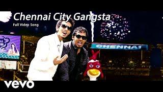 Vanakkam Chennai - Chennai City Gangsta Video   Shiva, Priya