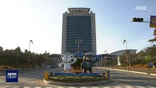 강릉시 인재육성기금 100억으로 확대