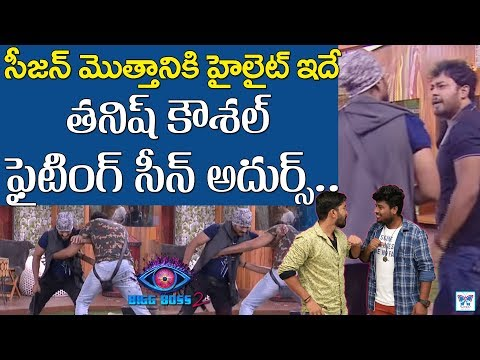 What..? Enti.? | Tanish Vs Kaushal Fight | Telugu Bigg Boss 2 Episode 101 Highlights | Nani BiggBoss
