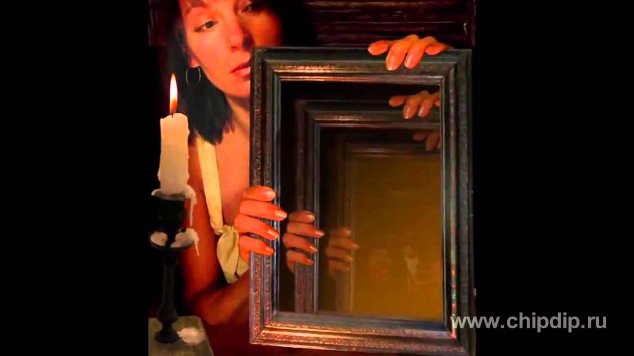 магия вогнутых зеркал - YouTube