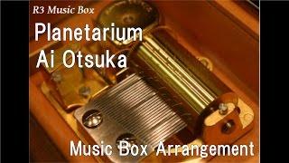 Watch Ai Otsuka Planetarium video