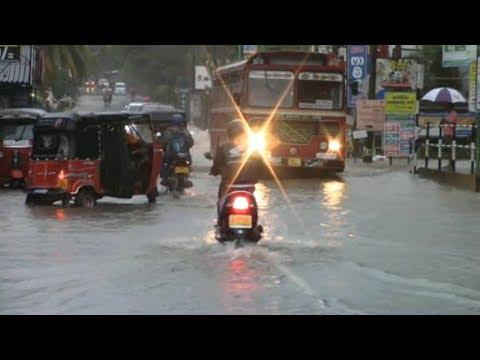 heavy rainfall likel|eng