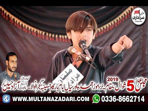 Zakir Syed Qalandar Ali Shah I  Majlis 5 Shawal 2019 | Near Mor Ahmad Pur Sial