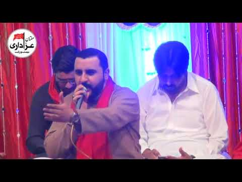 Manqabatkhawan Sajjad Naqvi | Jashan 10 May 2018 | Imambargah Mumtazabad Multan