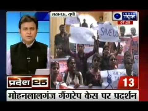 India News: Superfast 25 News in 5 minutes on 22nd July 2014, 7:15 PM