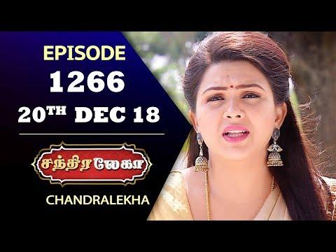 CHANDRALEKHA Serial | Episode 1266 | 20th Dec 2018 | Shwetha | Dhanush | Saregama TVShows Tamil