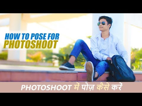 How to Pose like Model | Step by Step in Hindi