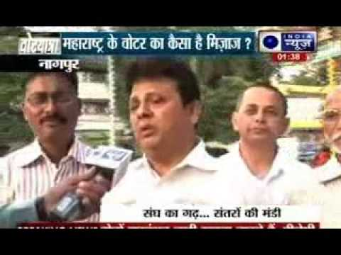 Vote Yatra: India News from Juhu beach in Mumbai