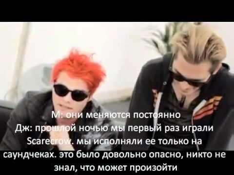 Gerard way hairstyles timeline
