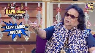 Bappi Lahiri Special The Kapil Sharma Show