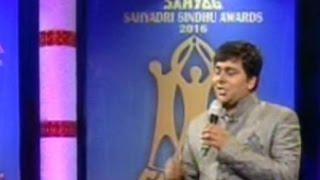 Mohit Shivani's Standup Comedy at 'Sahyog Sahyadri Sindhu Awards-2016'