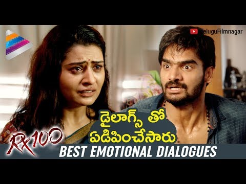 RX 100 Best Emotional Dialogues | Kartikeya | Payal Rajput | #Rx100 Latest Trailer |Telugu FilmNagar