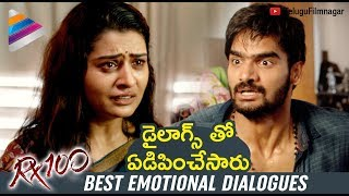 RX 100 Best Emotional Dialogues | Kartikeya | Payal Rajput | #Rx100 Latest Trailer |Telugu FilmNagar