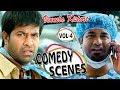 Vennela Kishore Non Stop Comedy Scenes Latest Telugu Comedy Scenes Vennela Kishore Comedy mp3