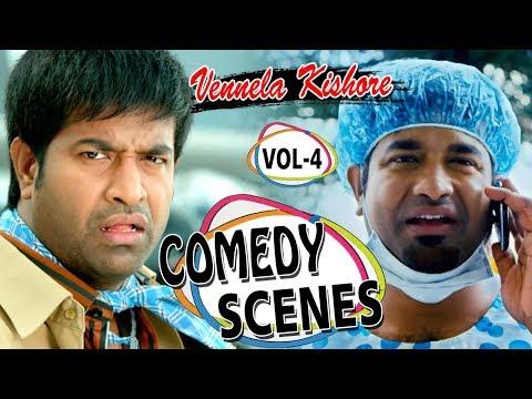 Vennela Kishore Non-Stop Comedy Scenes - Latest Telugu Comedy Scenes - Vennela Kishore Comedy