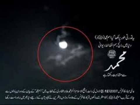 Allah Humma Sallay Ala (naat Sharif) Picture Slide........wmv video