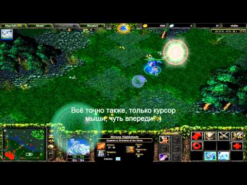 Dota Tricks - Mirana (arrow shot back in a jump)