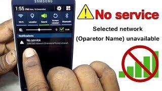 স্যামসাং মোবাইলের নেটওয়ার্ক সমস্যার সহজ সমাধান   Samsung S4 network No Service & Emargancy Solution