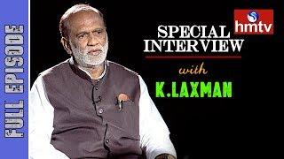 Telangana BJP President K.Laxman Special Interview | BJP Jana Chaitanya Yatra  | hmtv