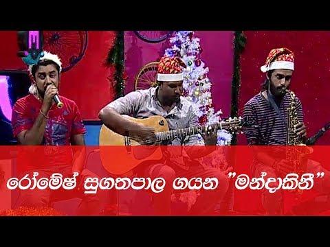 Romesh Sugathapala - Mandakini | Live At Music Online