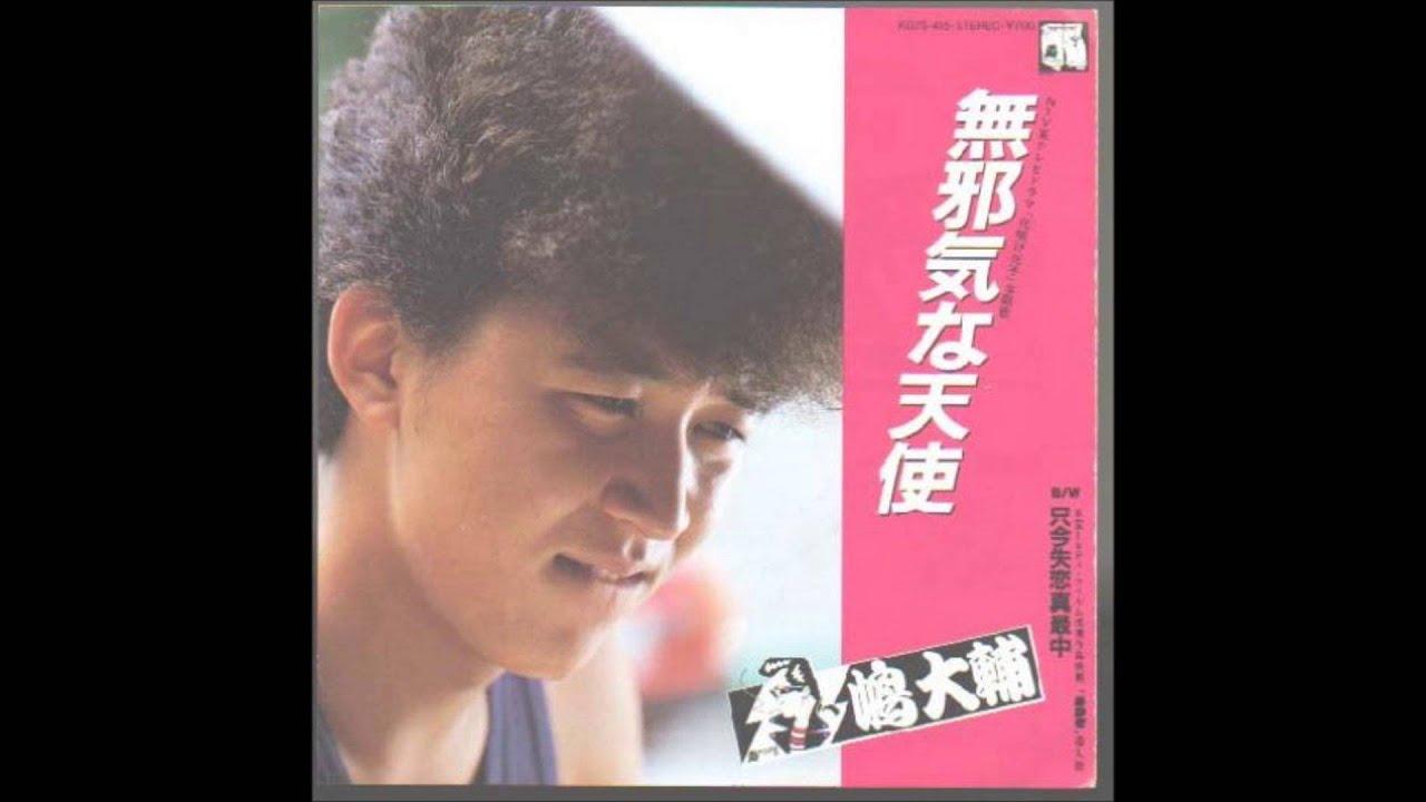 嶋大輔の画像 p1_35
