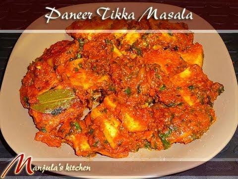 tikka masala marinated indian cheese by manjula diy reviews
