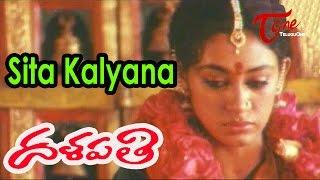 Dalapathi Movie Songs | Sita Kalyana Vidoe Song | Aravind Swamy, Shobana