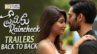 Premaku RainCheck Movie Latest Trailers || Back to Back || Abhilash Vadada, Priya Vadlamani