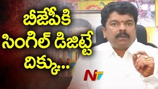 TDP Leader Bonda Uma Maheshwar Rao Press Meet | Praises CM Chandrababu | NTV
